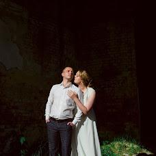 Wedding photographer Maksim Belashov (mbelashov). Photo of 06.11.2017