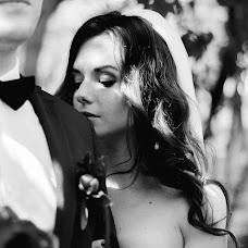 Свадебный фотограф Анастасия Мармеладова (nessmarmeladova). Фотография от 27.03.2018