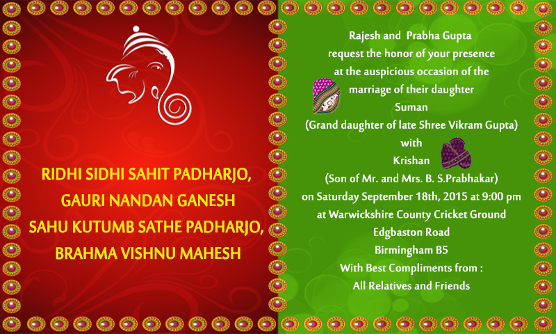 Hindu Wedding Invitation Cards Android Apps on Google Play – Hindu Wedding Invitation Cards Designs