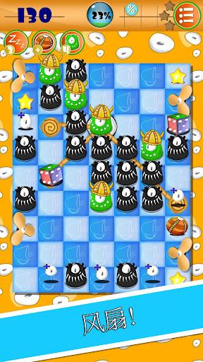 免費下載棋類遊戲APP|Cyclopsy app開箱文|APP開箱王