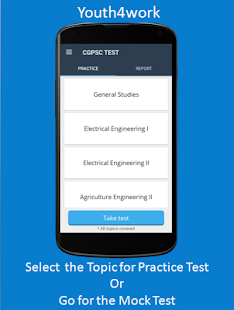 GPSC Gujarat PSC Exam Prep - náhled