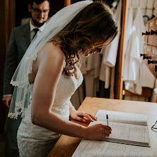 Wedding photographer Maria Zawistowska (zparadoslubu). Photo of 16.02.2017