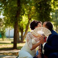 Wedding photographer Vitaliy Bartyshov (Bartyshov). Photo of 30.11.2015