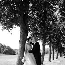 Wedding photographer Arina Sotnikova (id181278408). Photo of 04.10.2018