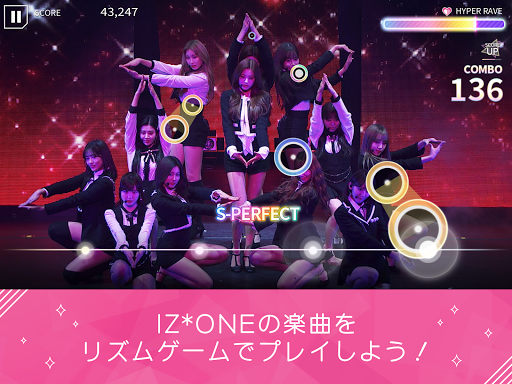 SUPERSTAR IZ*ONE apktram screenshots 8