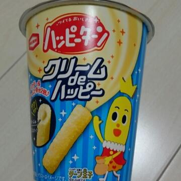 おお〜ターン王子!!