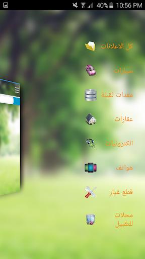 مزاد عدن MZAD ADEN for PC