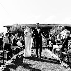 Wedding photographer Sasha Bazenko (bvzenko). Photo of 03.11.2018