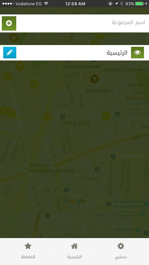 locationy- screenshot