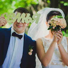 Wedding photographer Alena Gorbacheva (LaDyBiRd). Photo of 04.06.2014