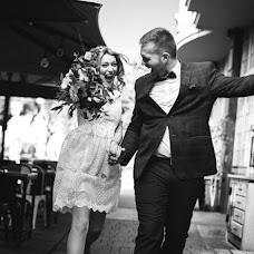 Wedding photographer Taras Zinyak (rayzi). Photo of 22.10.2016
