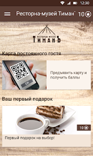 ТиманЪ - náhled