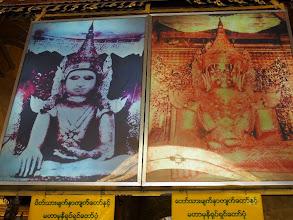 Photo: Mahamuni Temple