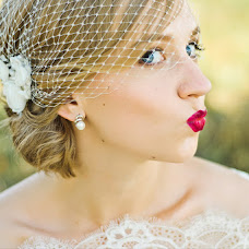 Wedding photographer Yana Novak (enjoysun24). Photo of 31.12.2016