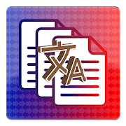 File Translator : PDF Translator