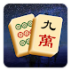 Mahjong Solitaire for PC-Windows 7,8,10 and Mac