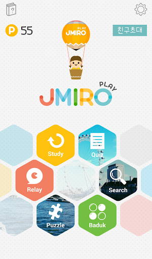 Jmiro English (Word game) screenshots 1