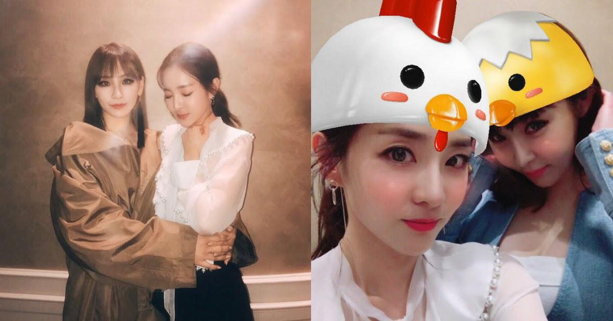 Park Bom and CL blog | Lee chaerin, Park bom, 2ne1