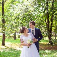 Wedding photographer Mariya Smirnova (smska). Photo of 21.10.2016