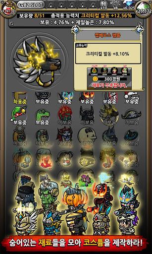 강화용자 김회춘 노가다 키우기 : 수집 방치형 RPG