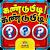 Kandupidi Kandupidi Tamil Word Game Riddles Quiz file APK for Gaming PC/PS3/PS4 Smart TV