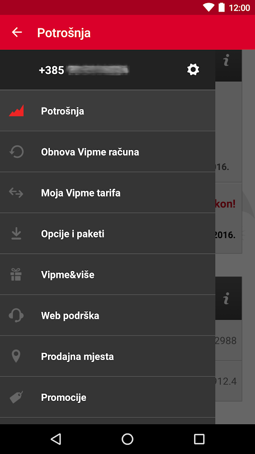 Moj Vip- screenshot