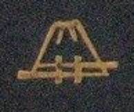 Photo: This is the mark of the FUJII Damascene Co. Though not found on iron zogan items, I have chosen to post it here to help clarify the techniques used by this company. This mark sometimes appears with a signature in Kanji characters.