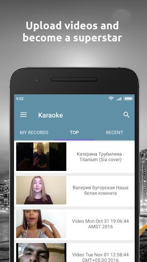 音樂必備免費app推薦|Karaoke Sing and Record線上免付費app下載|3C達人阿輝的APP
