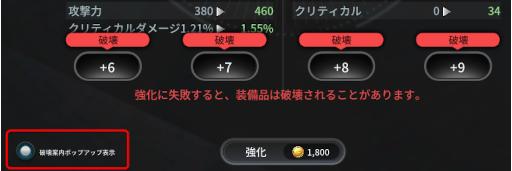 V4_失敗スキップ