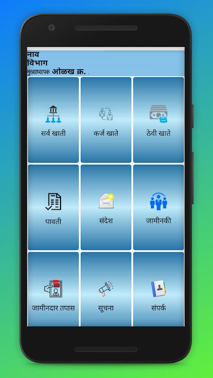 Dh társkereső app