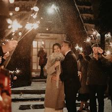 Wedding photographer Kamil Nadybał (maleszarestudio). Photo of 16.12.2018