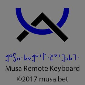 Musa Remote keyboard