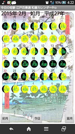 SKETCHES Calendar