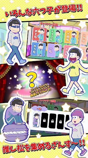 玩策略App|おそ松さんのへそくりウォーズ~ニートの攻防~免費|APP試玩