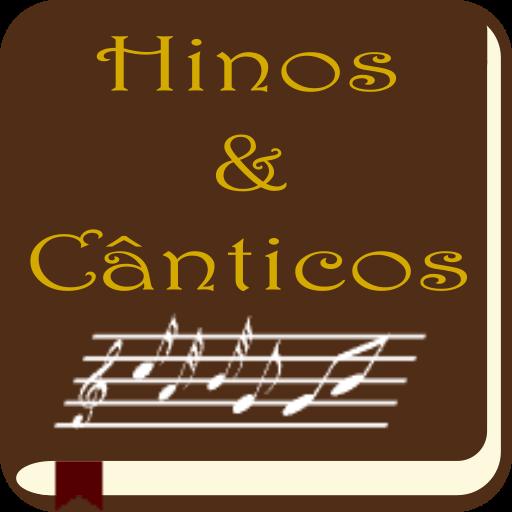 Hinos & Cânticos