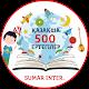 ҚАЗАҚША 500 ЕРТЕГІ apk