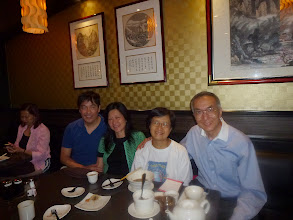 Photo: Meeting up with George & Amy Chok, August, 2014