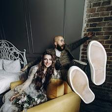 Huwelijksfotograaf Olexiy Syrotkin (lsyrotkin). Foto van 17.11.2018
