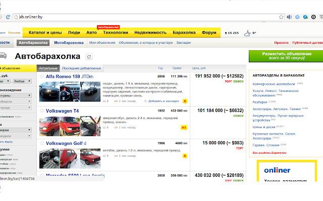 onlinerЖиви - цены в $ на любимых сайтах!