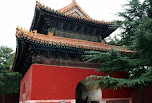 Tombeau des Ming
