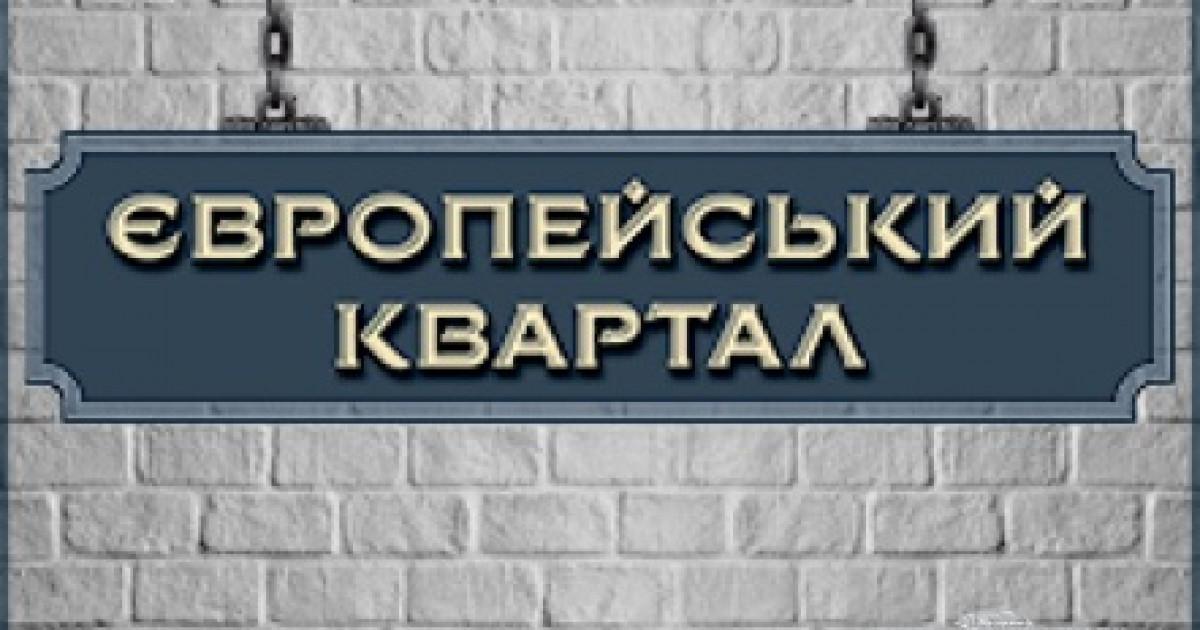 Строительная афера в Виннице: депутат Александр Дан избегает ответственности перед инвесторами