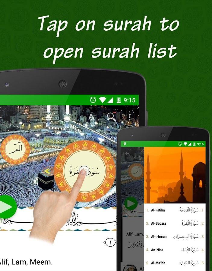 Al Quran Indonesian Plus Audio- screenshot