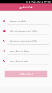 Madurai Kavalan - náhled