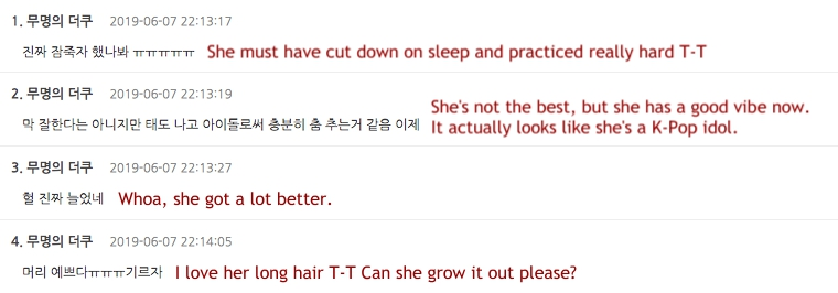 sakura comments 1