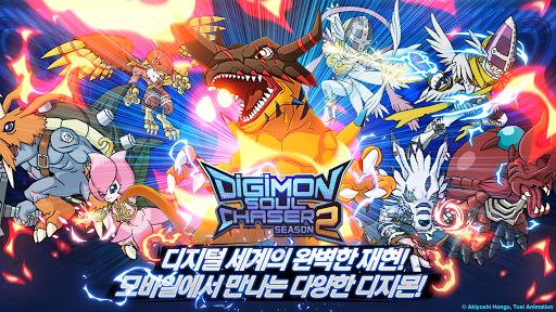 디지몬 소울 체이서 시즌2 2.79.0 screenshots 1