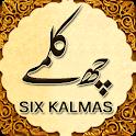 Six Kalimas of Islam - Learn the 6 Muslim Kalmas icon