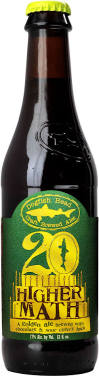 Logo of Dogfish Head Higher Math