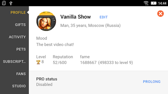 Chat Vanilla Show- screenshot thumbnail