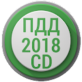 Tickets SDA 2018 RF cd Exam APK