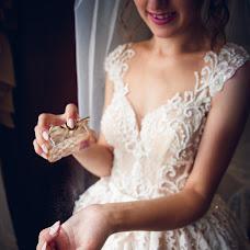 Wedding photographer Nazariy Perepelica (chiroki98). Photo of 19.07.2017